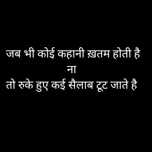Post by Arti Shukla on 07-May-2021 12:21pm