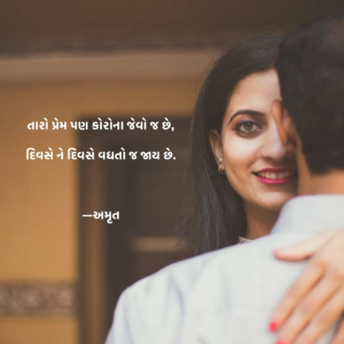 Post by Amrut on 07-May-2021 05:16pm
