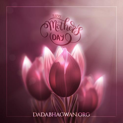 Post by Dada Bhagwan on 07-May-2021 05:54pm
