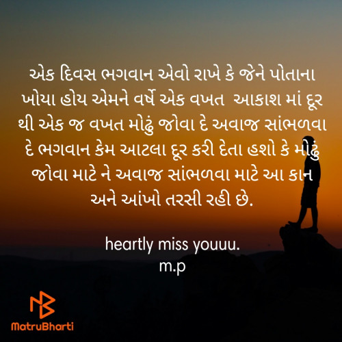 Post by Khushi Patel on 07-May-2021 06:43pm
