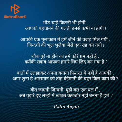Post by Patel Anjali on 07-May-2021 07:38pm