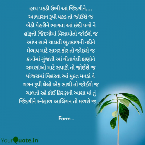Post by Farm on 07-May-2021 07:44pm