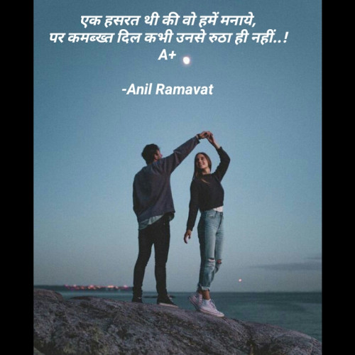 Post by Anil Ramavat on 07-May-2021 08:19pm