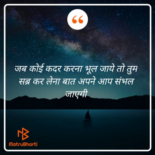 Post by Bhavna on 07-May-2021 11:57pm