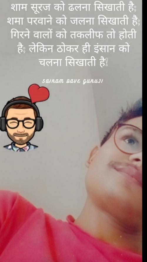 Post by Naresh D Chaudhary on 08-May-2021 02:17am