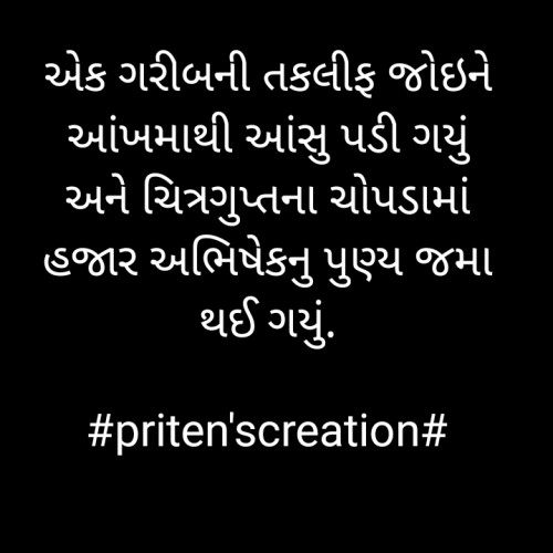 Post by Priten K Shah on 08-May-2021 08:52am