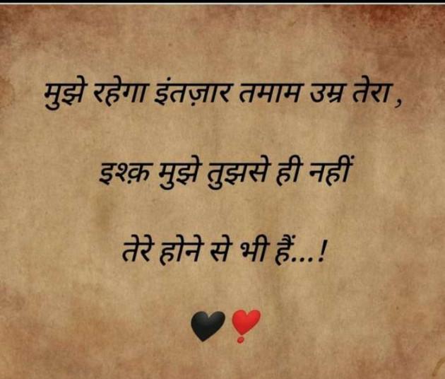 Marathi Shayri by shraddha gavankar : 111702993