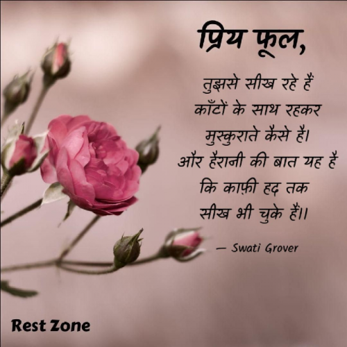 Post by Swatigrover on 08-May-2021 10:44am