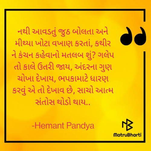 Post by Hemant Pandya on 08-May-2021 11:42am