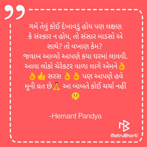 Post by Hemant Pandya on 08-May-2021 12:35pm