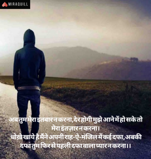 Post by SUBHASH on 08-May-2021 03:31pm