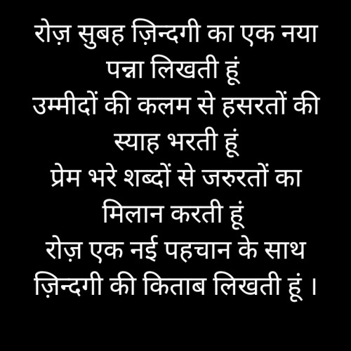 Post by Arti Shukla on 08-May-2021 06:00pm