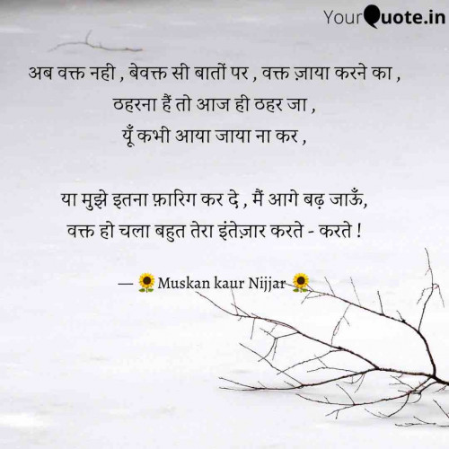 Post by Muskan Nijjar on 08-May-2021 07:23pm