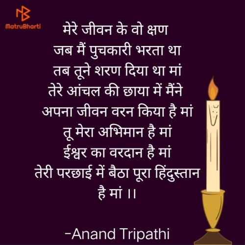 Post by Anand Tripathi on 09-May-2021 07:04am