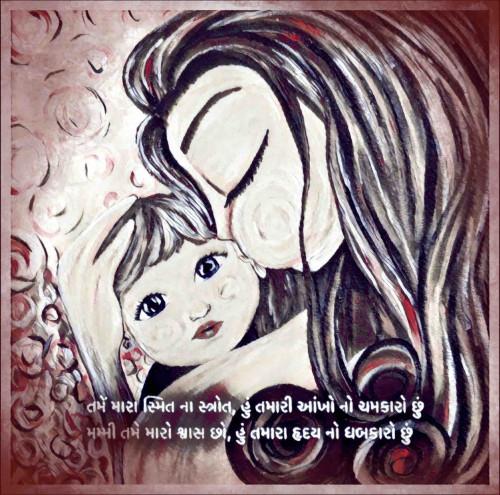 Post by Bhagirathsinh Jadeja on 09-May-2021 10:11am
