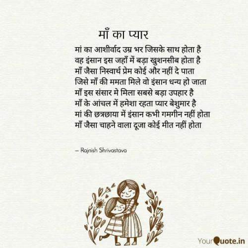 Post by Rajnish Shrivastava on 09-May-2021 11:23am