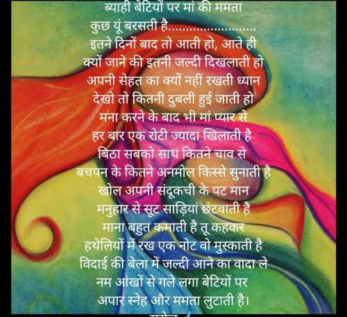 Post by Saroj Prajapati on 09-May-2021 12:10pm