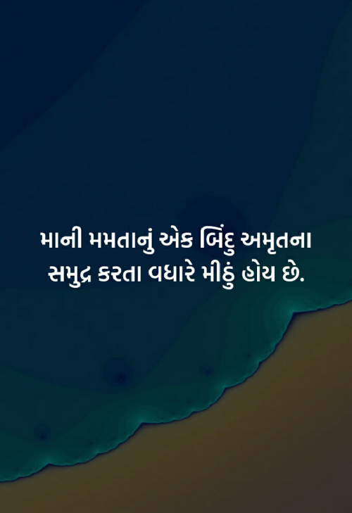 Post by Foram parmar on 09-May-2021 12:13pm