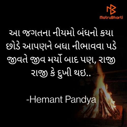 Post by Hemant Pandya on 09-May-2021 06:23pm