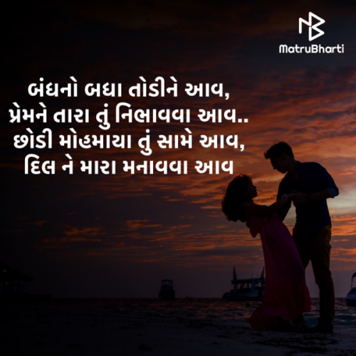 Post by Irfan Juneja on 10-May-2021 03:43pm