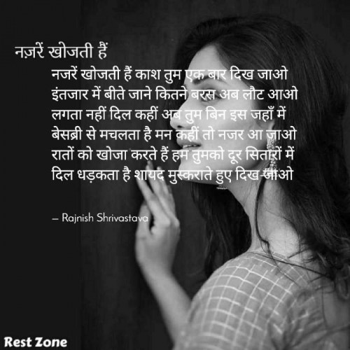 Post by Rajnish Shrivastava on 10-May-2021 08:56pm
