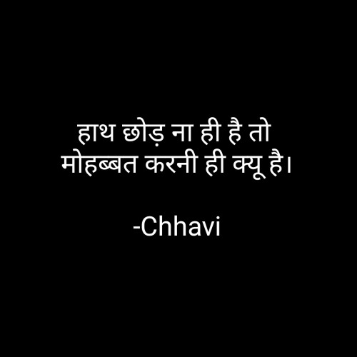 Post by Chhavi on 10-May-2021 10:24pm
