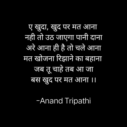 Post by Anand Tripathi on 11-May-2021 08:23am