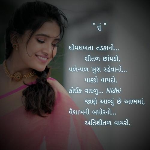 Post by Nidhi_Nanhi_Kalam_ on 11-May-2021 10:33am
