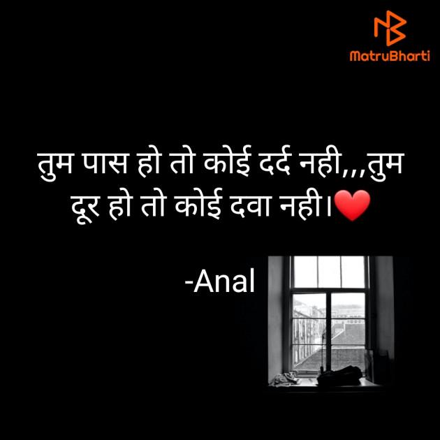 Hindi Romance by Anal : 111704458