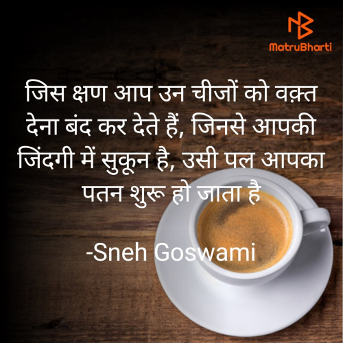 Post by Sneh Goswami on 11-May-2021 12:52pm