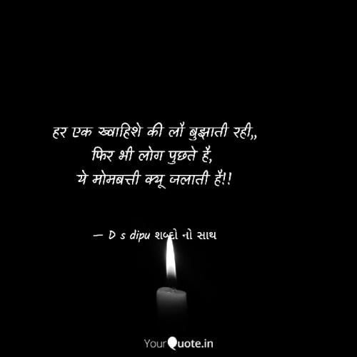 Post by D S Dipu શબ્દો નો સાથ on 11-May-2021 01:15pm