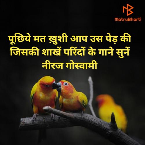 Post by Rakesh Thakkar on 11-May-2021 01:35pm