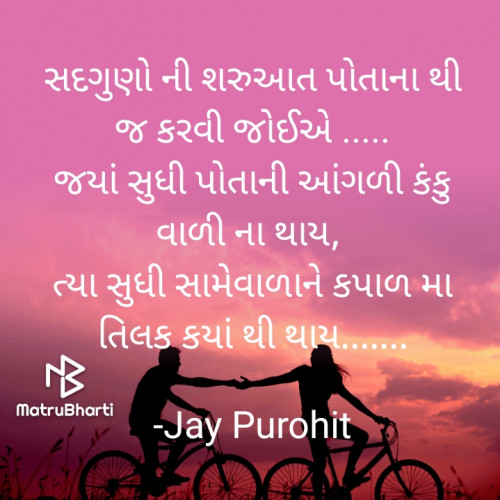Post by Jay Purohit on 12-May-2021 07:30am