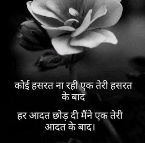 Post by RajniKant Joshi on 12-May-2021 12:31pm