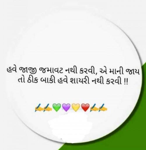 Post by RajniKant Joshi on 12-May-2021 02:09pm