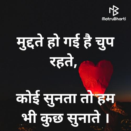 Post by Ghanshyam Patel on 13-May-2021 09:40am
