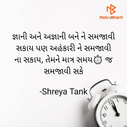 Post by Dr Shreya Tank on 13-May-2021 01:34pm