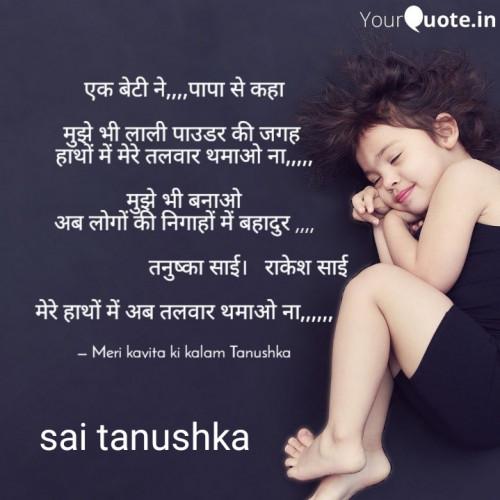 Post by Rakesh Sai on 13-May-2021 04:31pm