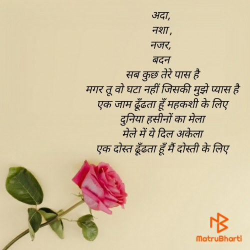 Post by Vaidehi on 13-May-2021 09:14pm