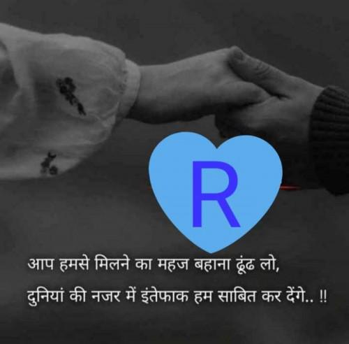 Post by RajniKant Joshi on 13-May-2021 09:34pm