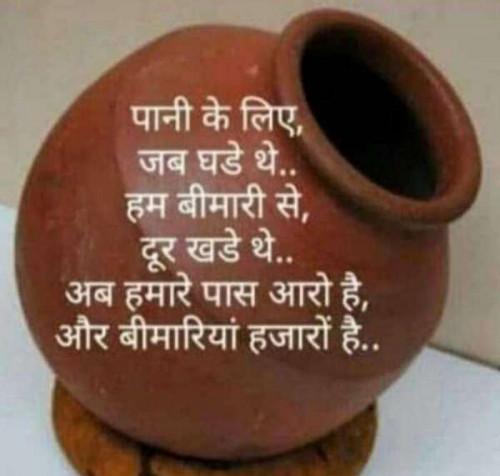 Post by RajniKant Joshi on 13-May-2021 11:08pm