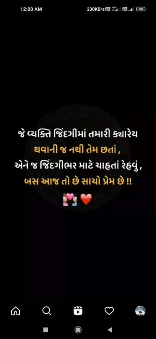 Post by Parmar Narvirsinh on 14-May-2021 08:34am