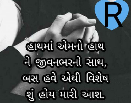 Post by RajniKant Joshi on 14-May-2021 09:31am