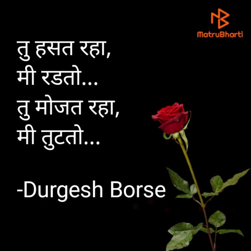 Post by Durgesh Borse on 14-May-2021 08:01pm