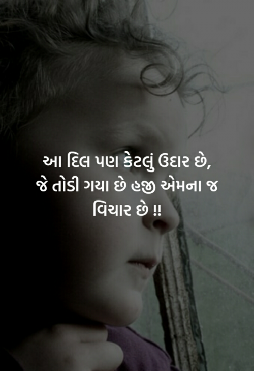 Post by Foram parmar on 15-May-2021 07:38pm