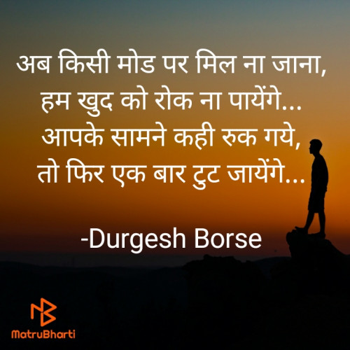 Post by Durgesh Borse on 15-May-2021 08:09pm