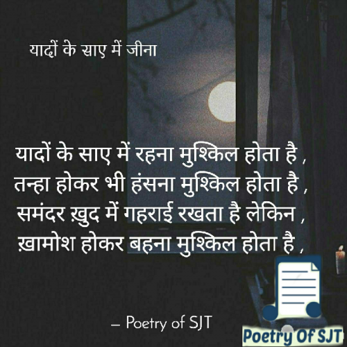 Post by Poetry Of SJT on 15-May-2021 10:46pm