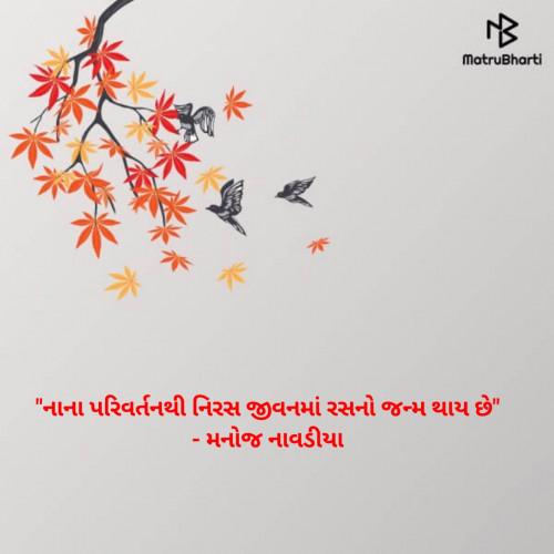 Post by Manoj Navadiya on 17-May-2021 07:55am