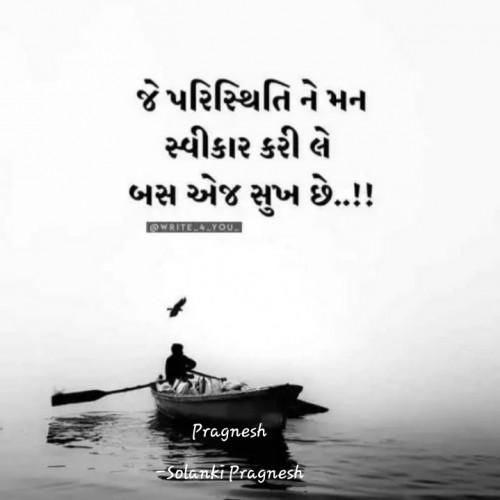 Post by Solanki Pragnesh on 18-May-2021 09:45am