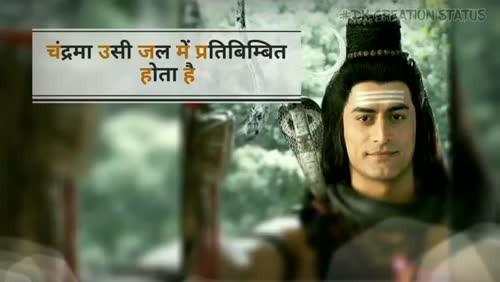 Het Bhatt Mahek videos on Matrubharti